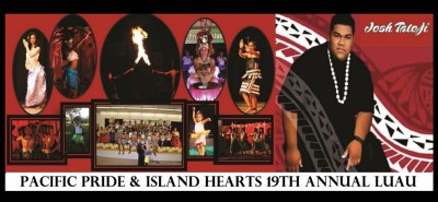 primary-PPIH-19th-Annual-Luau------End-of-Summer-Bash---1464762949