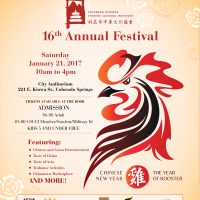 primary-Chinese-New-Year-Festival-1483637726