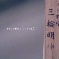 primary-The-Birth-of-Sak---1484881448
