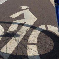 Bike Master Plan Open House