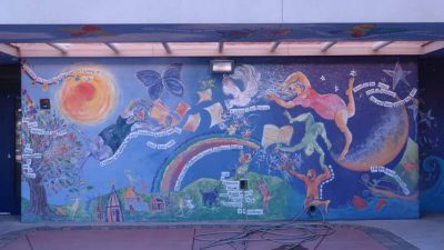 Steele Elementary: Inspiration Entrance