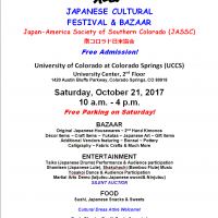 Japanese Cultural Festival & Bazaar presented by Japan-America Society of Southern Colorado at ,