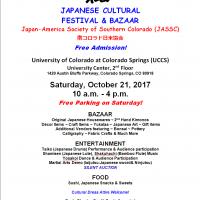 Japanese Cultural Festival & Bazaar