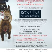 'Koneline: Our Land Beautiful'