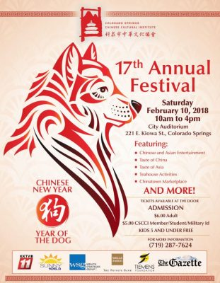 Chinese New Year Festival presented by Colorado Springs Chinese Cultural Institute at Colorado Springs City Auditorium, Colorado Springs CO