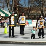 Skate with the Tigers