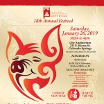 The 18th Annual Chinese New Year Festival