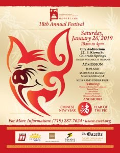 The 18th Annual Chinese New Year Festival presented by Colorado Springs Chinese Cultural Institute at Colorado Springs City Auditorium, Colorado Springs CO