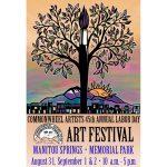 2019 Commonwheel Labor Day Art Festival
