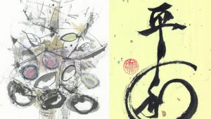 Virtual: Japanese Calligraphy, Brush Mark-Making, & Sumi-Ink Drawing presented by Bemis School of Art at the Colorado Springs Fine Arts Center at Colorado College at Online/Virtual Space, 0 0