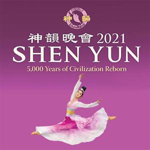 Shen Yun presented by Pikes Peak Center for the Performing Arts at Pikes Peak Center for the Performing Arts, Colorado Springs CO