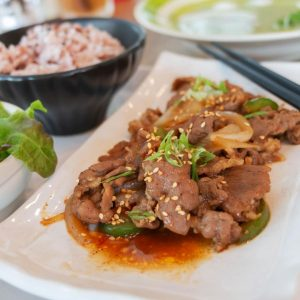 Korean Cooking Class presented by Gather Food Studio & Spice Shop at Online/Virtual Space, 0 0