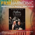 FILMharmonic: Beethoven in Beijing presented by Colorado Springs Philharmonic at Online/Virtual Space, 0 0