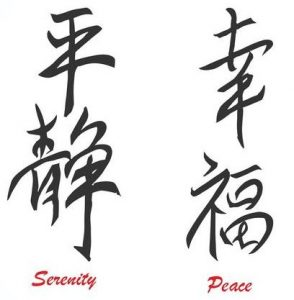 Learn Chinese Calligraphy presented by Pikes Peak Library District at Online/Virtual Space, 0 0
