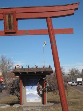 Fuji Arch - Sister City Monument
