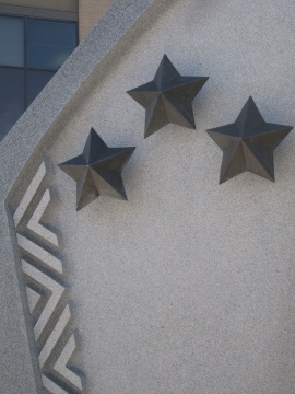 Latvian Freedom Fountain