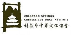 Colorado Springs Chinese Cultural Institute