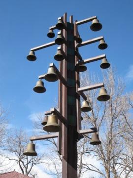 Supperstein Bell Tower